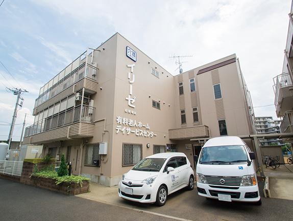 イリーゼ船橋塚田デイサービスセンター