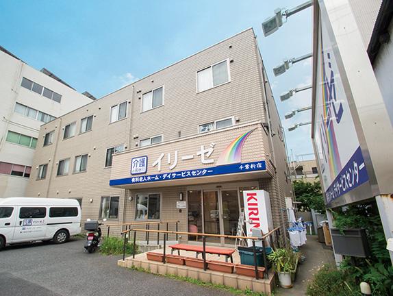 イリーゼ千葉新宿デイサービスセンター
