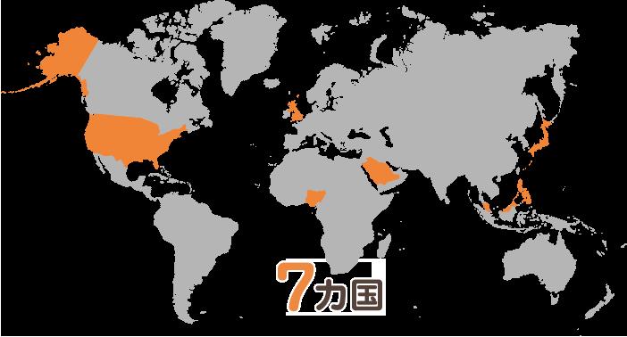 従業員の出身国